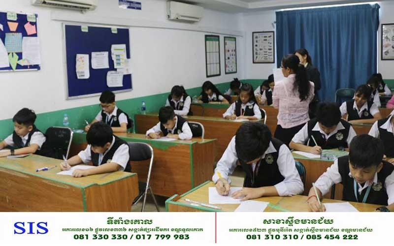 SIS International School
